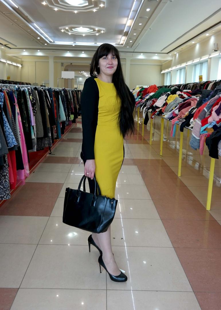 Жёлтое платье