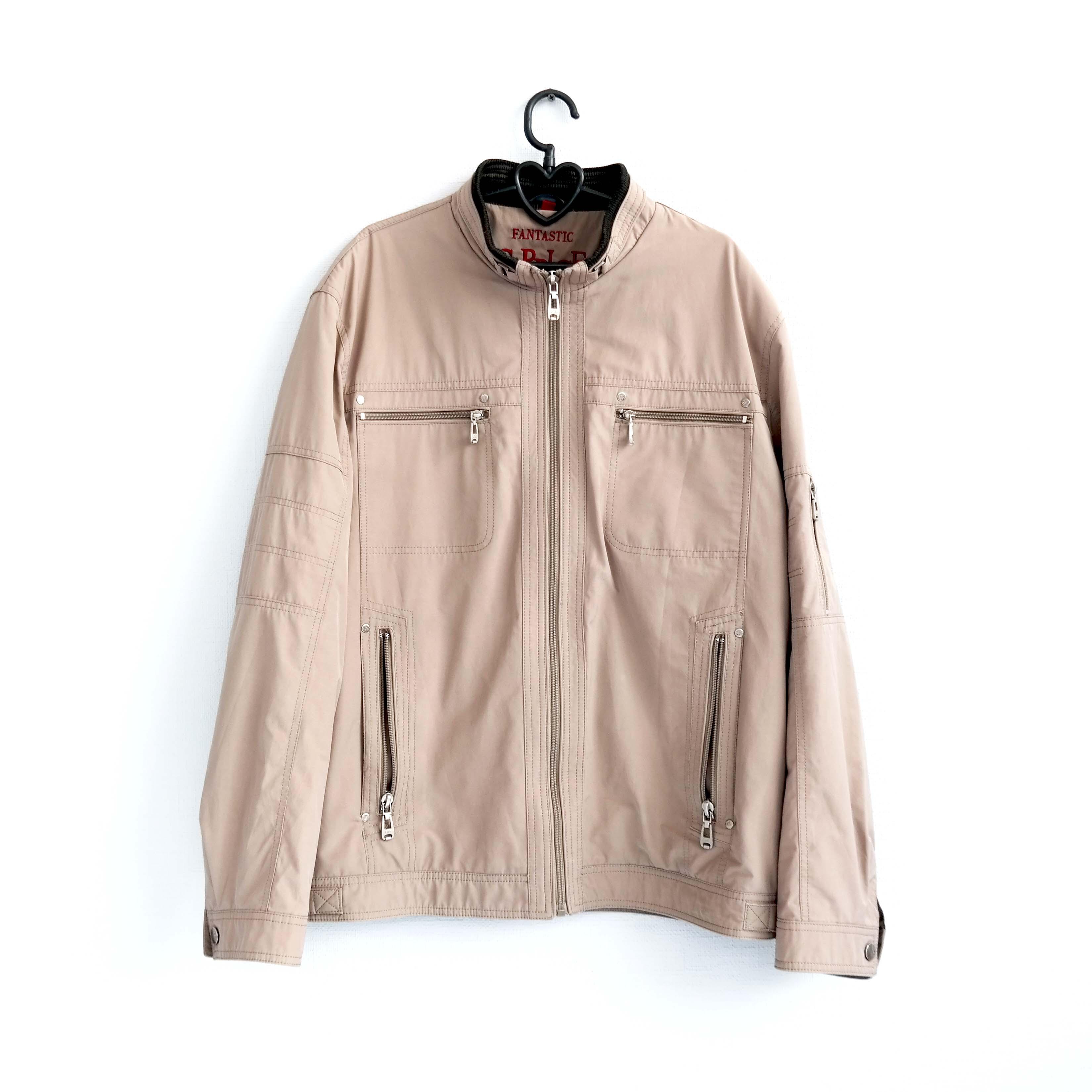 Куртка мужская в Москве
