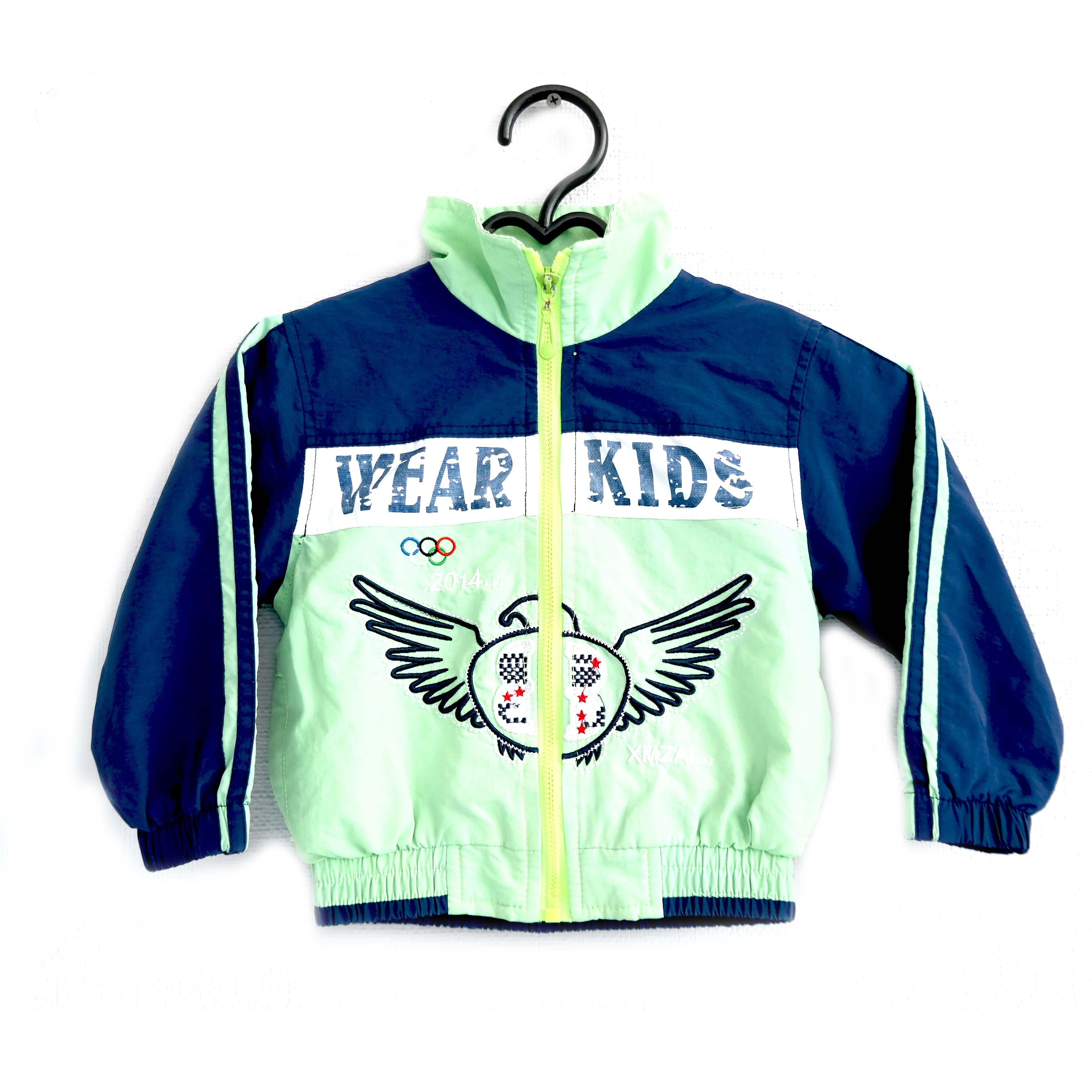 Детская куртка (для мальчиков) в Москве