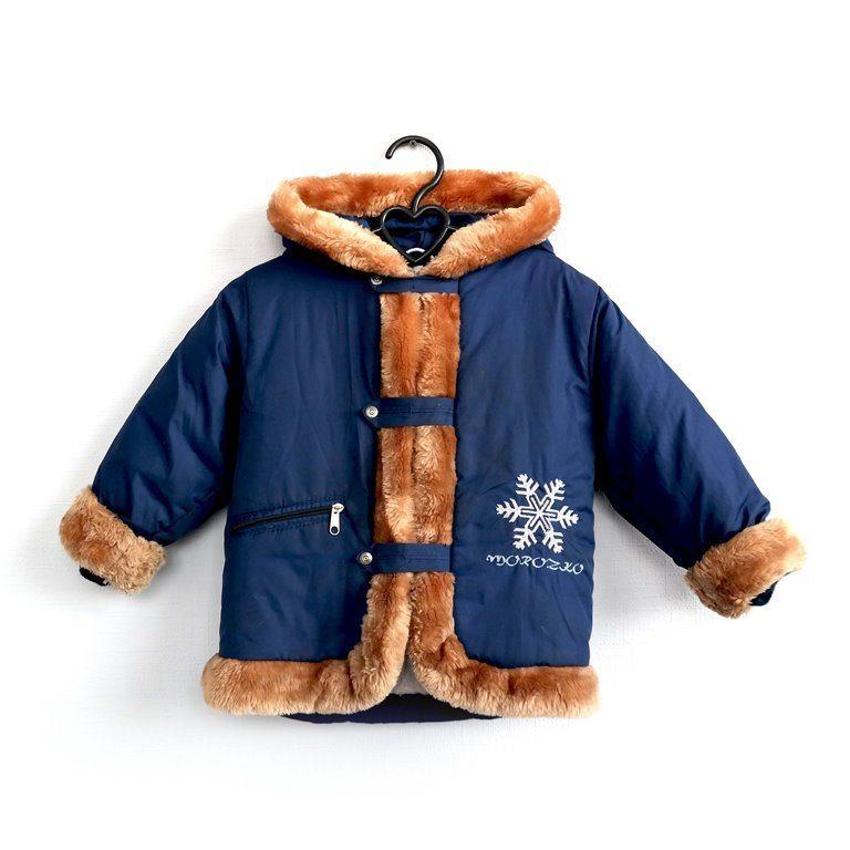 Детская куртка синяя со снежинкой и мехом  в Челябинске